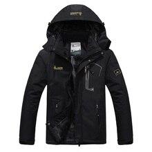 SPORTSHUB Chaqueta impermeable con forro polar interno para hombre, abrigo cálido para exteriores, senderismo, Camping, Trekking, esquí, SAA0082