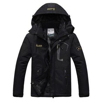 цена на SPORTSHUB Men Winter Inner Fleece Waterproof Jacket Outdoor Warm Coat Hiking Camping Trekking Skiing Male Jackets SAA0082