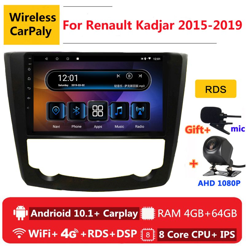2 din 8 core android 10 car radio auto stereo for Renault Kadjar 2015 2016 2017 2018 2019 navigation GPS DVD Multimedia Player image