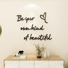 ins nordic wind wall stickers literary english 3d stereo wall decoration girl heart bedroom book room background stickers(China)
