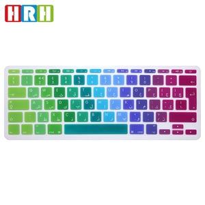 Hrh arco-íris à prova de poeira ue alfabeto árabe silicone teclado persa protetor flim teclado capa pele para macbook ar 11.6 Polegada