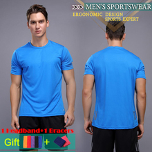 Quick-drying compression shirt men's sports running fitness tight T-shirt football basketball shirt training sportswear 2019 spring and autumn sports quick drying fitness clothes men s t shirt basketball running fitness compression pants