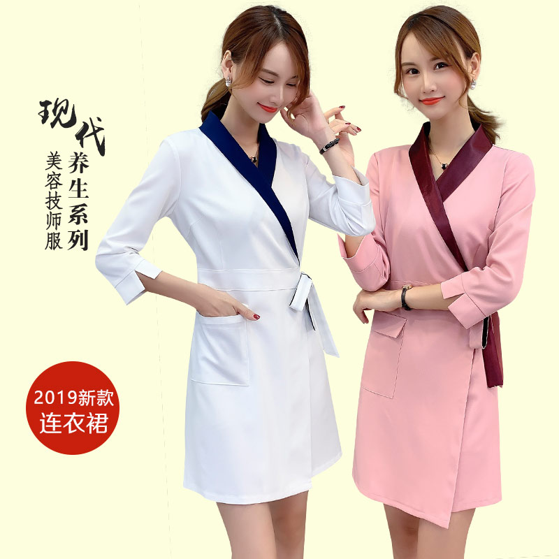Autumn And Winter Beautician's Work Clothes Women's Beauty Salon White Gown Health Center High End Skin Management Fashion Tempe