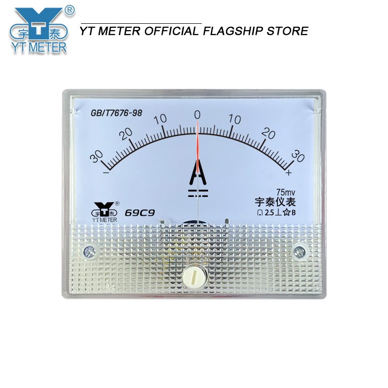 69c9 positive and negative ammeter 5A 10A 15A 20A 30A 50A 100A 75mV, the shunt is required to be equipped with DC amperage measu
