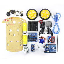 Self Assembly Educational Toy Platform Ultrasonic Model Tank Kids Car Chassis Kit Tracking Motor 2WD Robot Battery Powered DIY neje yw0006 1 diy assembly dynamic creative saline salt water powered toy car blue white