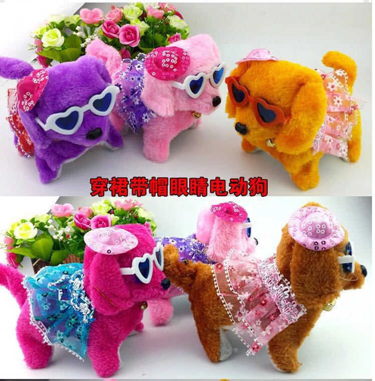 Children Dao Tui Gou Toy Dog