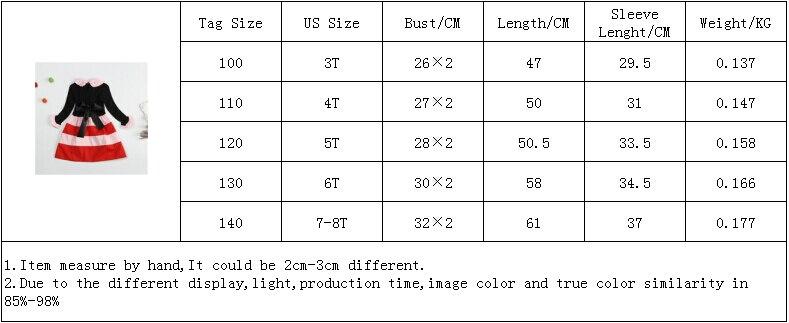 A0222尺码表3-8T