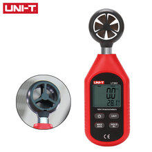 UNI-T UT363 small digital anemometer temperature measuring instrument handheld measuring