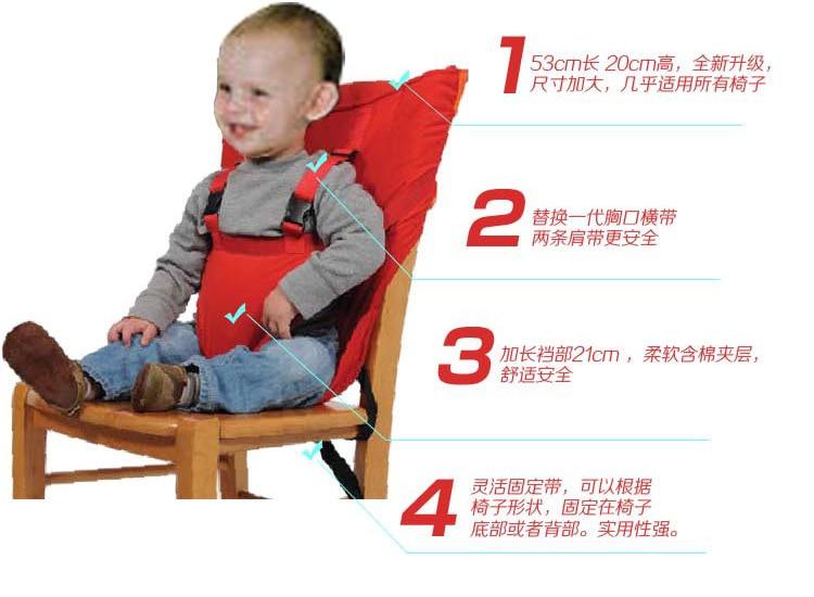 segurança assento recém-nascidos enfermagem jantar alta cadeira