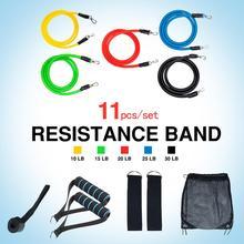 11 шт йога группы трубки диапазоны сопротивления комплект фитнес тренировки эластичный резиновый эспандер тросовые тренажеры
