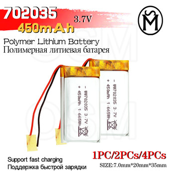 OSM1or2or4 Rechargeable Battery Model 702035 450-mah Long lasting 500times suitable for Electronic products and Digital products image
