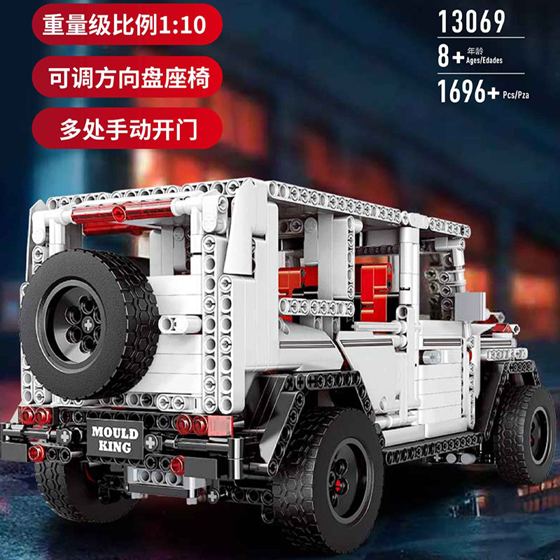 MOC-2425 White Style 13069 Technic Series Super technic Car Model Building Blocks Bricks Boy Cars Christmas gifts Toys Children 1