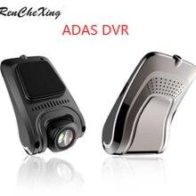 Kamera samochodowa USB kamera DVR wideorejestrator Full HD ADAS System ostrzegania o odejściu pasa ruchu wykrywanie ruchu przedni samochód odległość ostrzeżenie