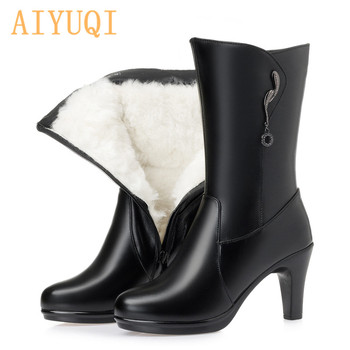 AIYUQI Women Boots Genuine Leather 2020 New High-heeled Fashion Office High Wool  Winter For