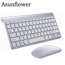 цена на Asunflower 2.4G Wireless Keyboard Mouse Combo Set For Mac Notebook Laptop TV Box PC Bluetooth Keyboard For IPad Air2 Pro Android