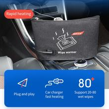 Portable Car Wipes Heater Warmer Baby Thermostat Heating Bag Large Capacity Multi-function