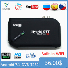 Android 7.1 DVB-T2 DVB-S2 1+8GB Amlogic S905D Octa Core UHD 4K Combo Terrestrial Satellite Receiver