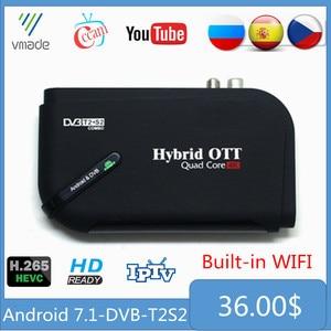 Android 7.1 DVB-T2 DVB-S2 1+8G