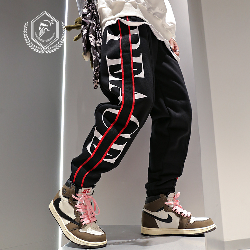 Men Loose Fleece Heavyweight Harem Jogger Pants Fashion Patchwork Ankle-Length Hip Hop Pants