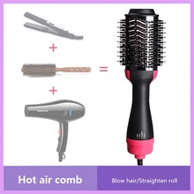 3-in-1 Multifunctional Hair Dryer Brush, Integrated Hair Dryer Negative Ion Rotating Hot Air Straightening Comb Lock In Moisture