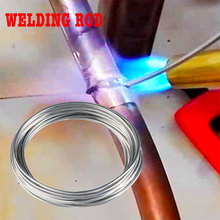 Universal Copper Aluminum Fux-cored Electrodes Welding Rods Easy Melt Weld Wire for Steel