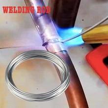 Varillas de soldadura universales de aluminio y cobre, electrodos fux-cored, alambre de soldadura de fácil fusión para soldadura de acero, cobre, aluminio y hierro