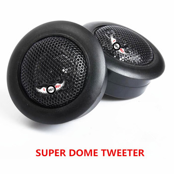 I Key Buy 1Pair Universal Cars Super Dome Tweeter Audio Speaker Perfect Sound Klaxon High Quality Car Electronics 120W 4Ohm image