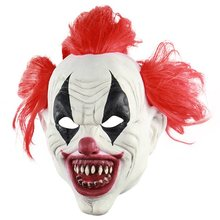 Halloween Mask Novelty Latex Mask Alien Headgear Horror Funny Clown Masks Holiday