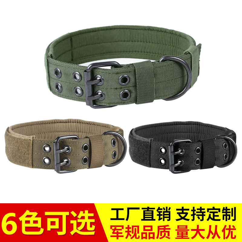 Nylon Anti-Wear Dog Traction Neck Ring Outdoor Tactical Training Neck Ring Military Dog Collar