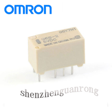 5PCS G6S-2-5VDC G6S-2-12VDC G6S-2-24VDC OMRON Relay 2A8Pin Two Opening And Two Closing
