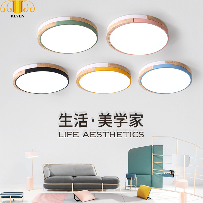 REVEN ultra thin LED ceiling lighting living room ceiling lamps for the hall modern|Ceiling Lights| |  - title=