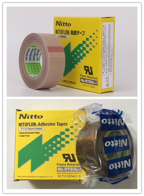 High temperature resistant adhesive 50pcs T0 13mm W13mm L10m Japan NITTO DENKO Tape NITOFLON Waterproof Single