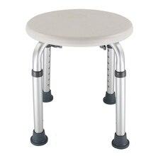 Регулируемый по высоте домашний стул легко чистится круглый детский нескользящий туалет ванна стул для душа старше беременность мебель для инвалидов