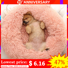Dormir de lujo suave cama de peluche para perro forma redonda saco de dormir perrera gato sofá para cachorro cama mascota Casa de invierno cálido cojín para camas Cama de Gato cama perro
