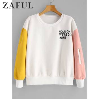 ZAFUL Autumn Colour Block Pullover Graphic Sweatshirt For Women Text Print Long Sleeve Warm Hoodie Round Neck Sports Style 2019 фото