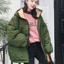 Womens jacket oversize 2019 Real New Full Zipper Solid Fashion Cotton Cotton-padded Jacket More Big Yards Hooded Warm  Coat