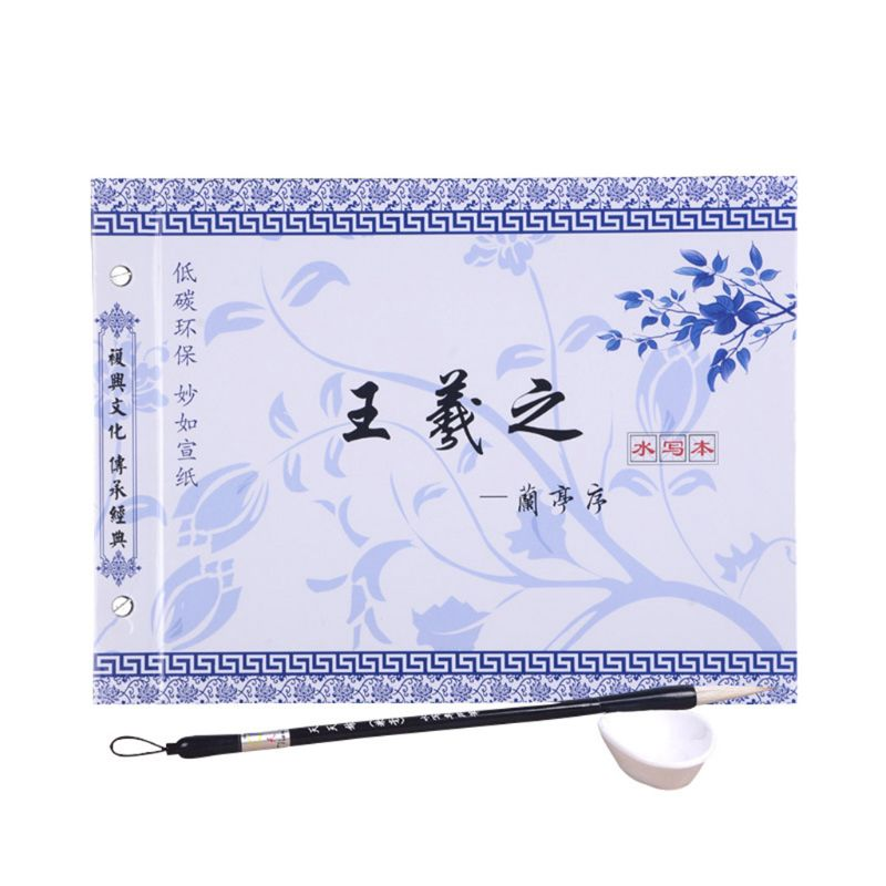 Chinese Calligraphy Copybook Regular Script Water Writing Brush Repeat Cloth Dish Set Students Practice