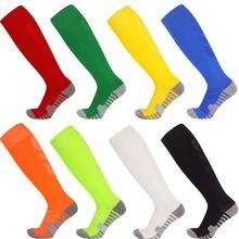 Длинные футбольные носки выше колена дышащие впитывающие Пот