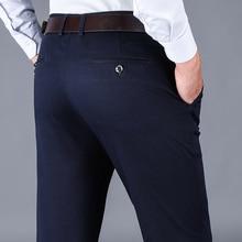 Man Business Formal Wear Dad Casual Suit Pants Sli