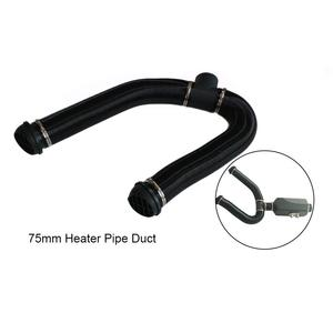 Image 1 - Parking Air Heater Heating Pipe Catheter 75mm Diesels Heater Ducting Air Pipe Hose for Car Heater Accessories