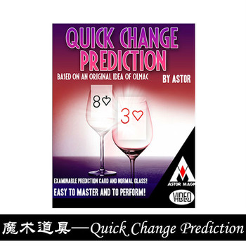 Quick Change Prediction by Astor Close Up Magic Comedy Illusions Mind Magic Tricks Props Mentalism Card Magie Gimmicks image