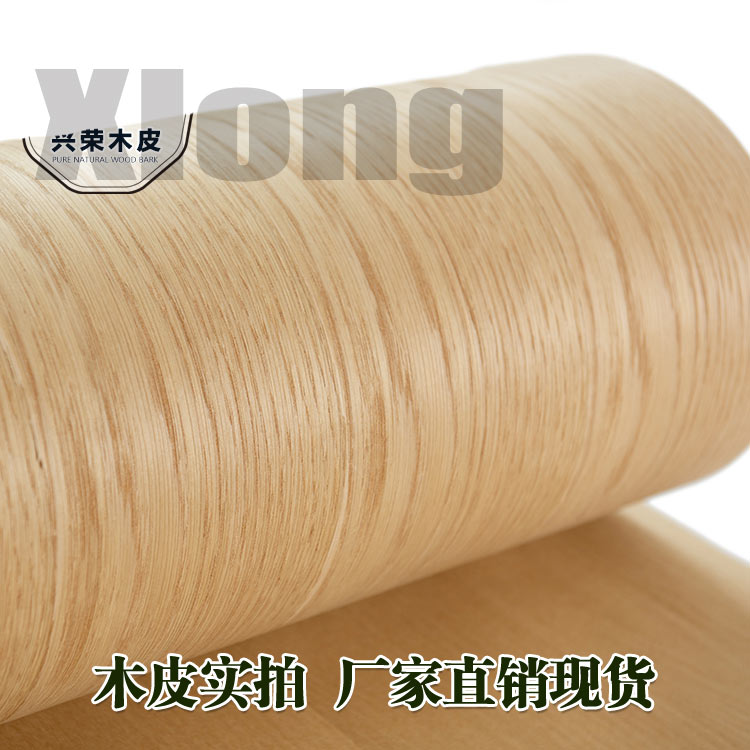 L:2.5Meters Width:600mmThickness:0.25mmNatural Wide Kraft Paper White Oak Pattern Wood Skin Natural Solid Wood White Oak Pattern