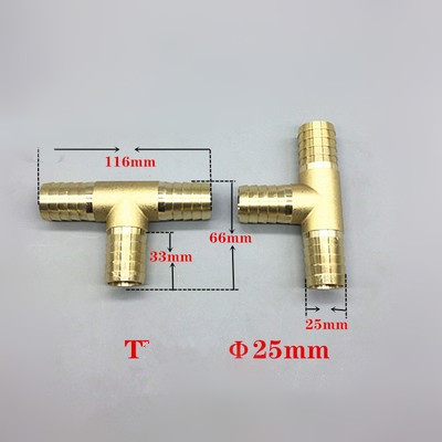 Brass Barb Pipe Fitting 2 3 way connector For 25mm hose copper Pagoda Water Tube Fittings T way 1\'\' pipe fitting