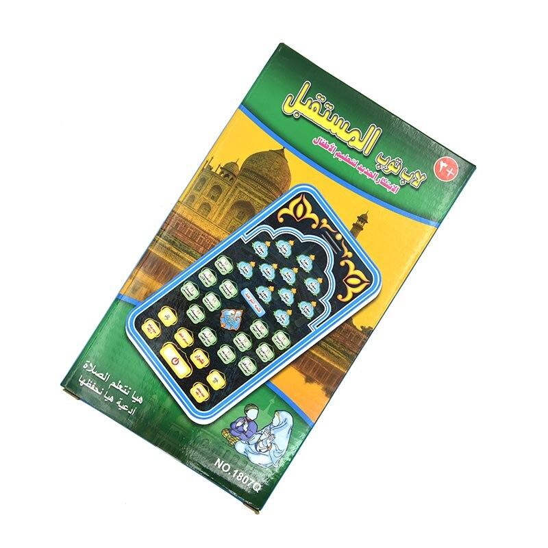 Arabic Language Al-Huda Kids Educational Toys with 24 Senction  AL Quran Islamic Interactive Toys Daily Duaa Learning Pad Toys
