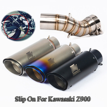 Z900 51mm Motorcycle Exhaust Muffler Tail Mid Link Pipe Moto Escape Accessories For Kawasaki Z900 Slip-on Dirt Bike Racing part motorcycle exhaust middle pipe z900 connection link pipe fit for 51mm muffler slip on for z900 exhaust z900 mid pipe