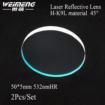 Weimeng 2pcs 45 degrees laser reflective lens optical mirror 50*5mm H-K9L 532nm HR  for laser cutting welding makking machine
