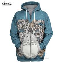 CLOOCL moda mężczyźni kobiety 3D bluza z kapturem z nadrukiem mój sąsiad Totoro kwiat Anime bluzy z kapturem bluza z kapturem Unisex casualowe w stylu Streetwear tanie tanio CN (pochodzenie) Pełna Na co dzień Drukuj REGULAR O-neck Brak STANDARD Poliester spandex NONE sweatshirt Hoodies Zipper
