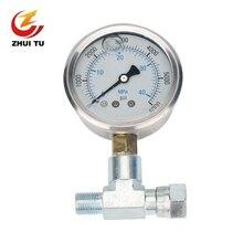 PULVERIZADOR sin aire de alta presión, medidor de presión, acoplamiento de tubería en T, barómetro, máquina de pulverización de pintura, pantalla de presión Universal, 1 ud.
