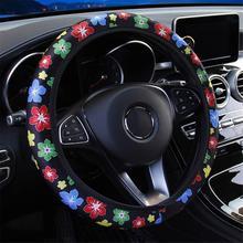 Чехол рулевого колеса автомобиля Skidproof авто чехол рулевого колеса Противоскользящий Универсальный цветочный принт шелковая ткань автомобиль-Стайлинг