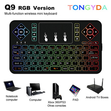 Q9 Mini keyboard 2.4GHz Wireless Keyboard with Touchpad Air Mouse Remote Control For Android TV BOX T9 X96 Mini Max AAA Battery q9 mini keyboard 2 4ghz wireless keyboard with touchpad air mouse remote control for android tv box t9 x96 mini max aaa battery